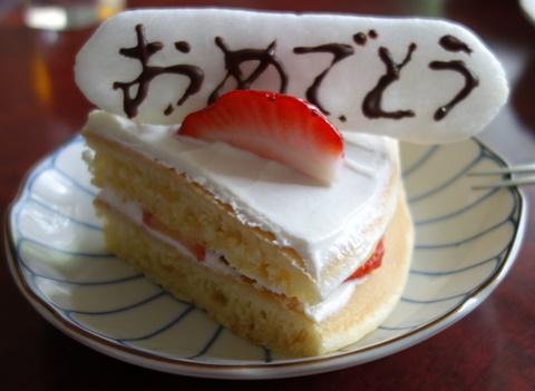 ケーキもどき